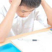 不登校の高校受験